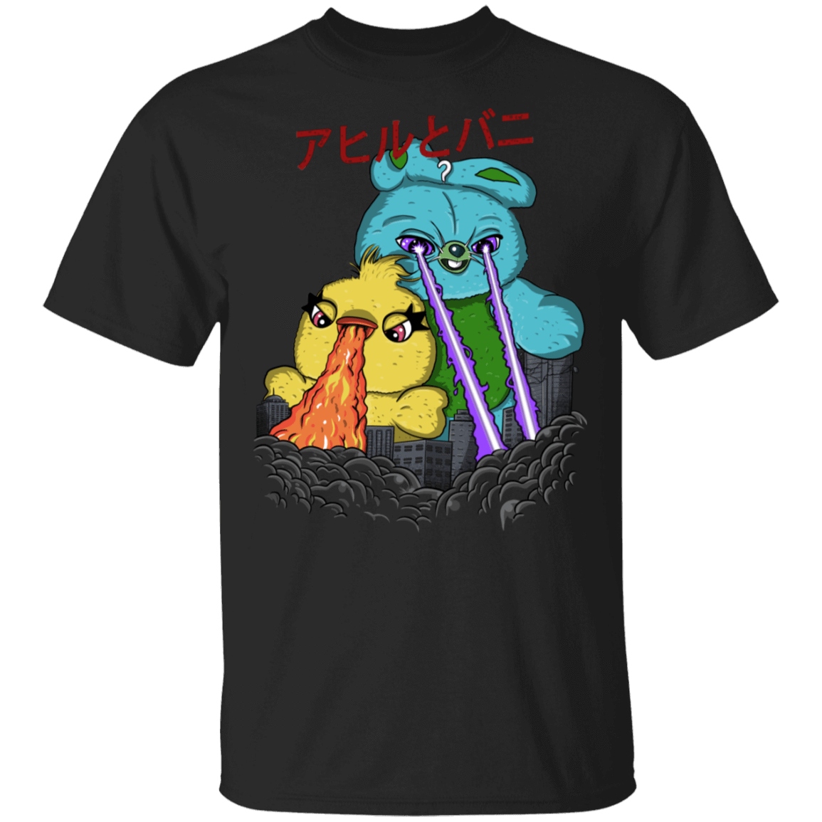 Ducky and Bunny T-Shirt