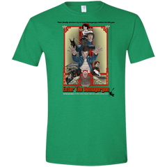 T-Shirts Heather Irish Green / M Enter the Dragon Men's Semi-Fitted Softstyle