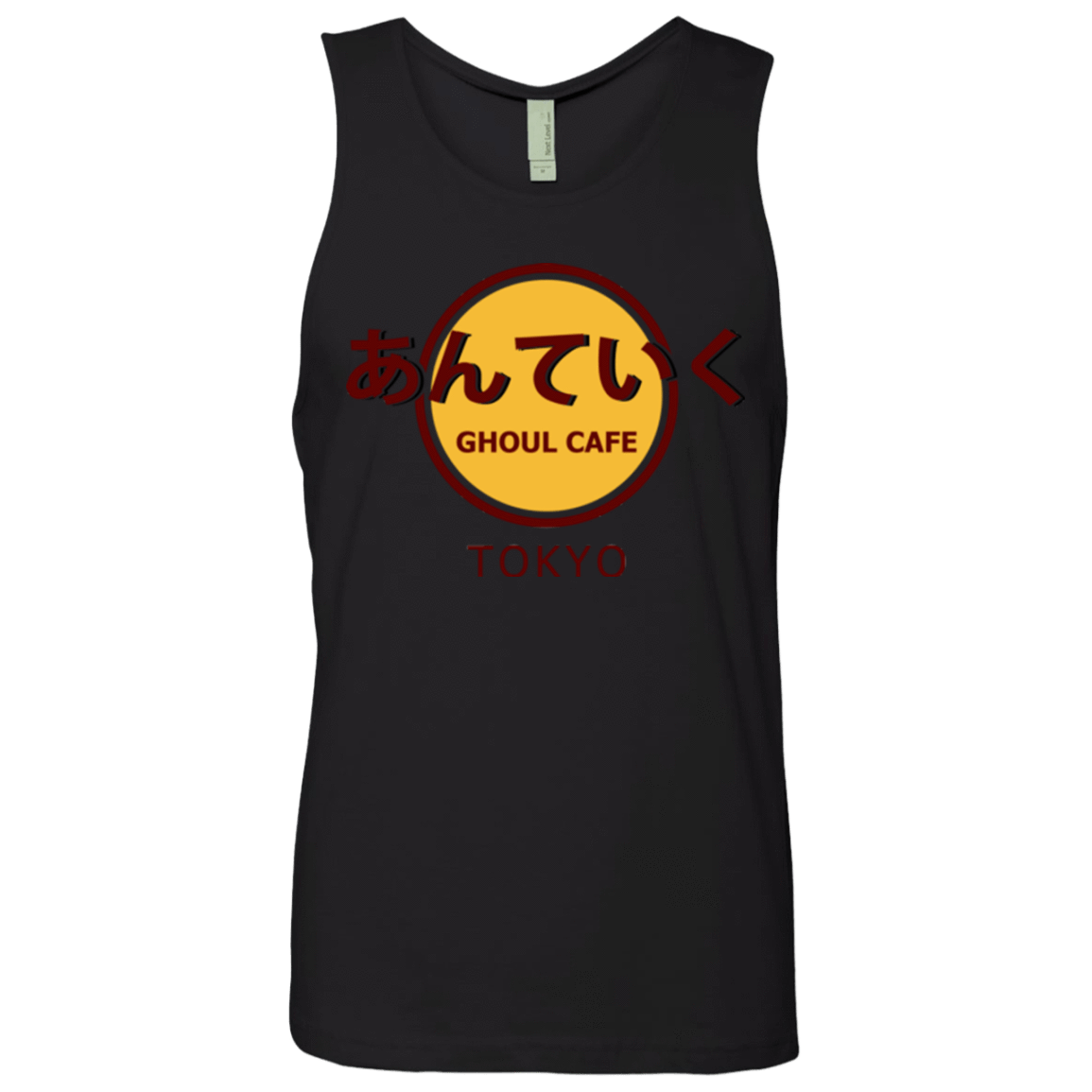Ghoul cafe Men's Premium Tank Top