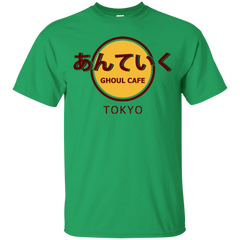 Ghoul cafe T-Shirt