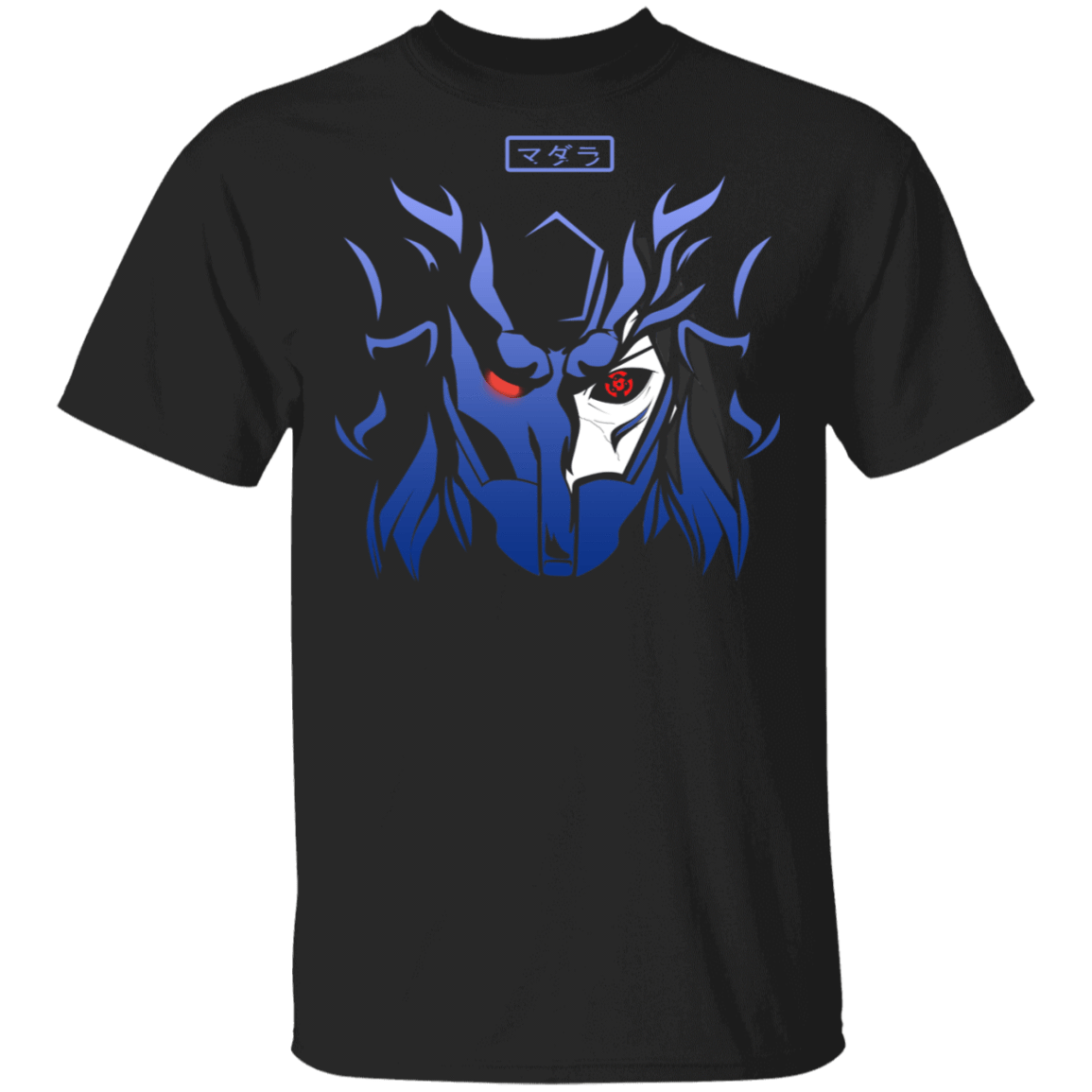 T-Shirts Black / S Madara Susanoo T-Shirt