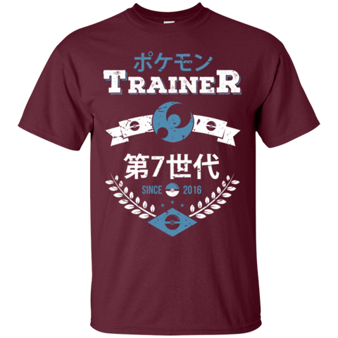 T-Shirts Maroon / Small Moon Trainer T-Shirt