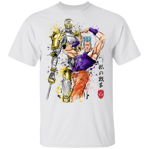 Silver Chariot Watercolor T-Shirt