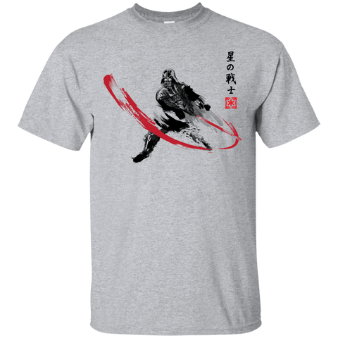 STAR WARRIOR SUMI-E T-Shirt
