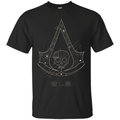 T-Shirts Black / Small Tech Creed T-Shirt
