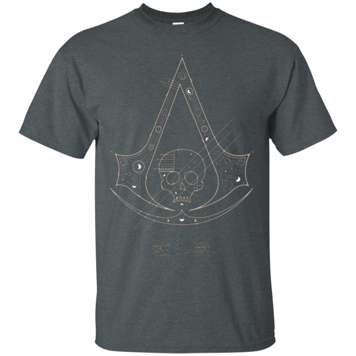 T-Shirts Dark Heather / Small Tech Creed T-Shirt