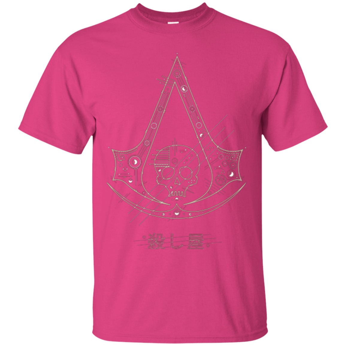 T-Shirts Heliconia / Small Tech Creed T-Shirt