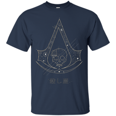 T-Shirts Navy / Small Tech Creed T-Shirt