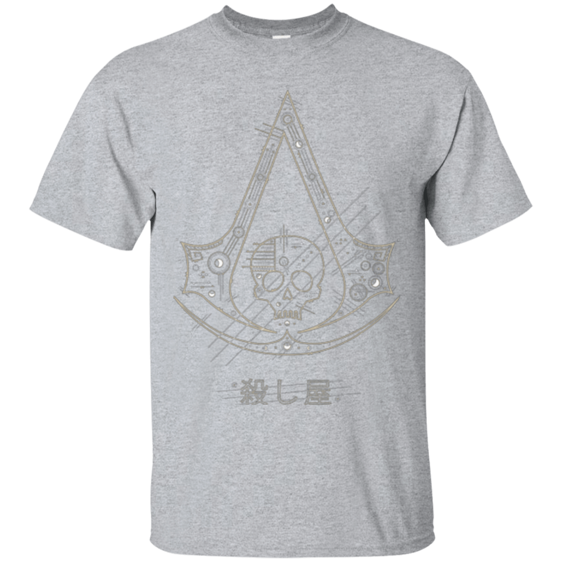 T-Shirts Sport Grey / Small Tech Creed T-Shirt