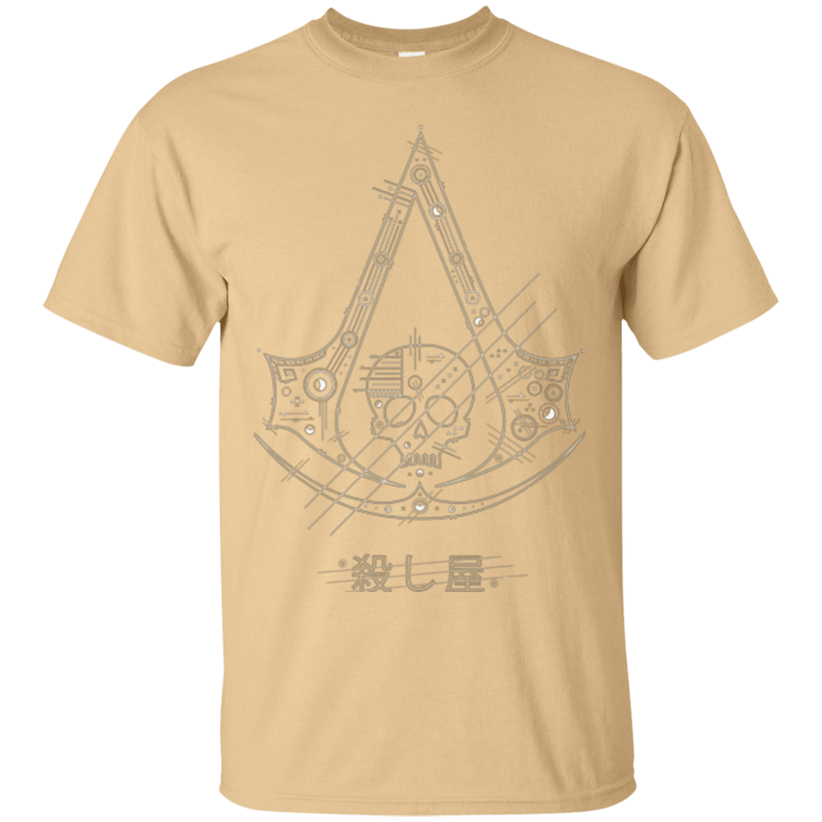 T-Shirts Vegas Gold / Small Tech Creed T-Shirt