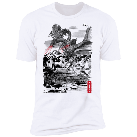 T-Shirts White / S The Rise of The King of Terror Men's Premium T-Shirt