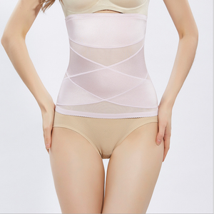 Seamless Maternity Belt Slimming Waist Corset Body Shaper