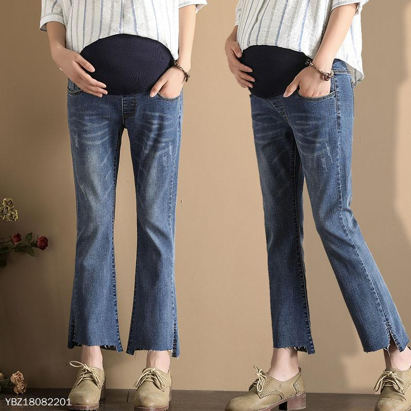 Maternity Loose Tumor Ninth Pants
