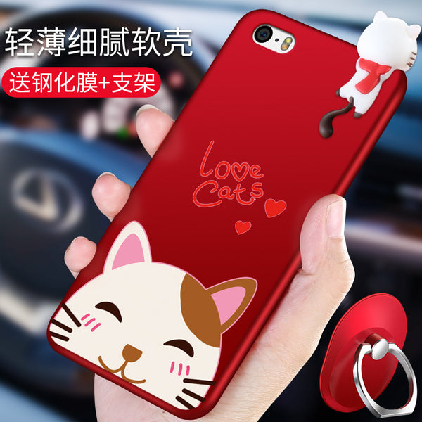 Apple 5 Hand Case Apple 5s Set Iphone4 Protect Sheath Apple 5c Shell Apple 4s Silica Gel Whole