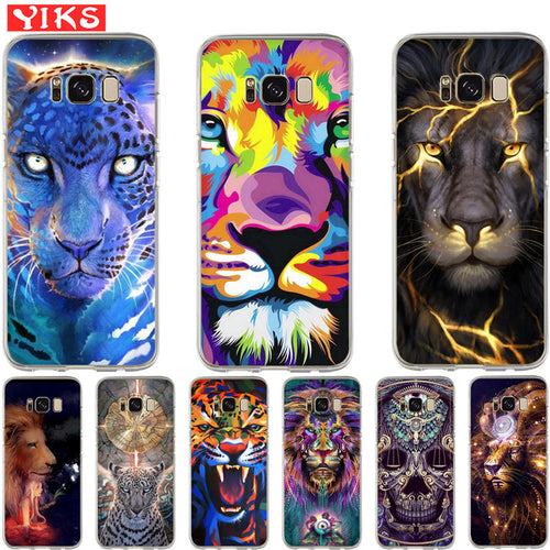 coque samsung s8 plus lion