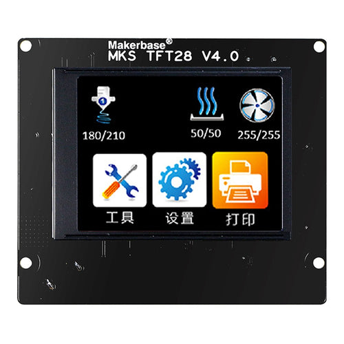 3D Printer Color Touched Smart Controller 2.8 Inch MKS TFT28 Display - Default Title