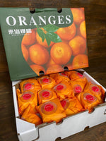 Packed Mandarin Oranges Buy 5 and Get 1 Free