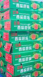 Taiwan Red Guava By The Box