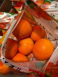Japan Mandarin Ponkan (per pack)