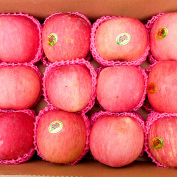 Fuji Apples Buy 5 and Get 1 Free