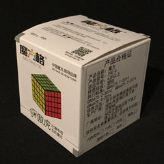 5×5×5 Speed Cube: The Aohu