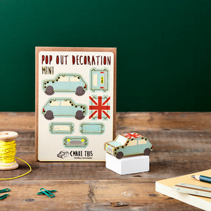 Pop Out Mini Car Greetings Card - ad&i