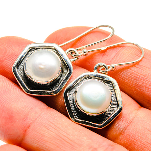 Cultured Pearl Earrings handcrafted by Ana Silver Co - EARR409263