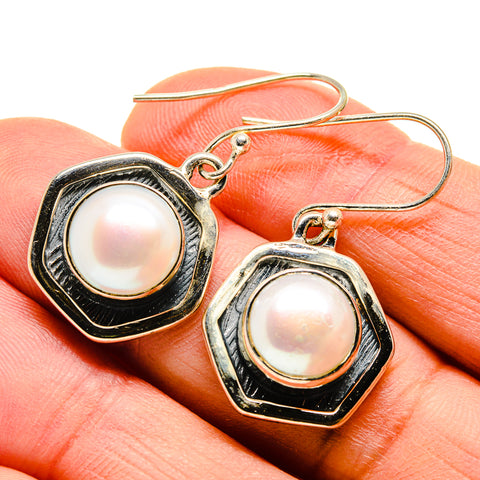 Cultured Pearl Earrings handcrafted by Ana Silver Co - EARR409903