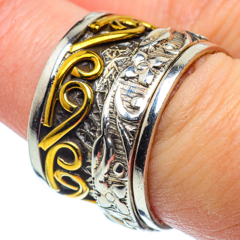 Meditation Spinner Rings handcrafted by Ana Silver Co - RING38969