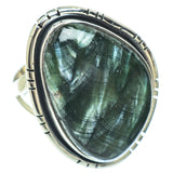 Seraphinite Rings handcrafted by Ana Silver Co - RING56058