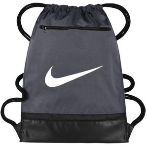 Nike Brasilia Warrior String Bag