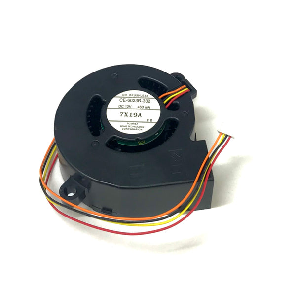 OEM Epson Intake Fan Originally Shipped With PowerLite 2155W, 2165W, 2245U