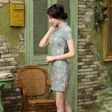 Womens Floral Retro Fashionable Slim National Wind Low Slits Short Sleeve Cheongsam Dress