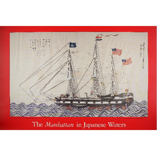 Whaleship MANHATTAN at Uraga (Japan)