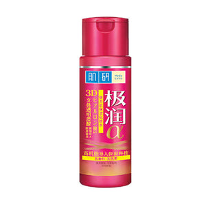 Hada Labo Retinol Lifting and Firming Lotion 30 ml.