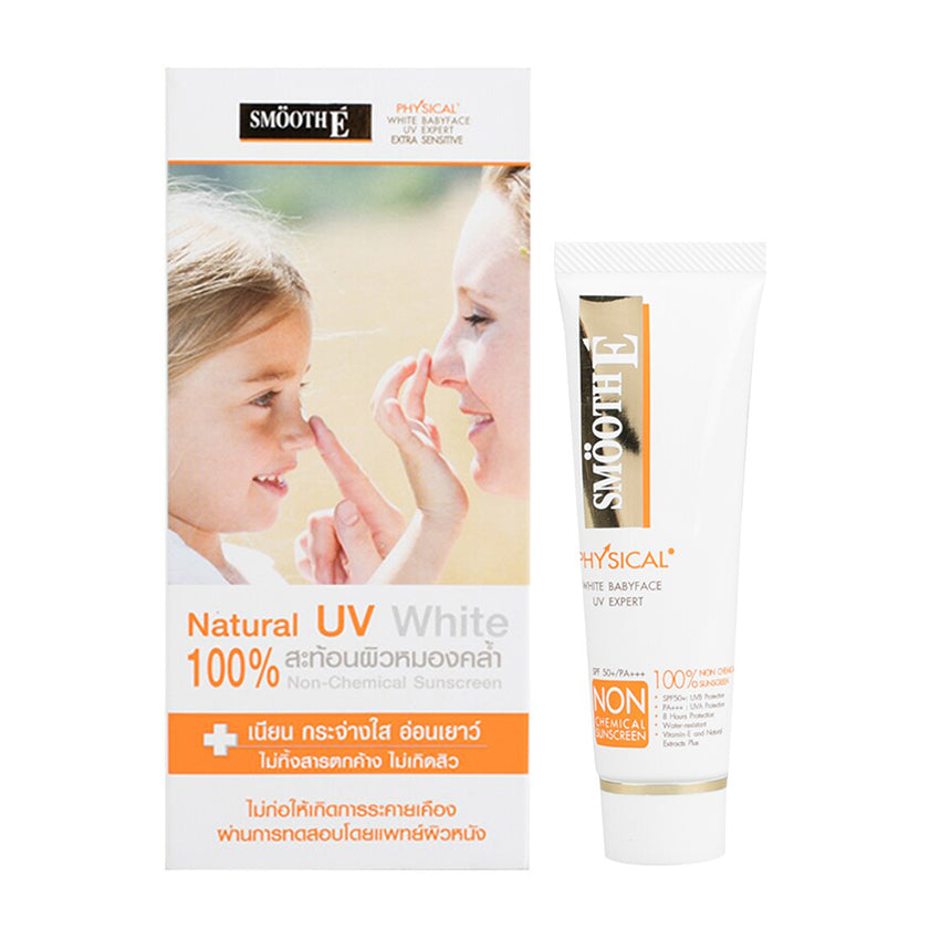 Smooth E Physical White Baby Face UV Expert Extra Sensitive 15 g. white/beige
