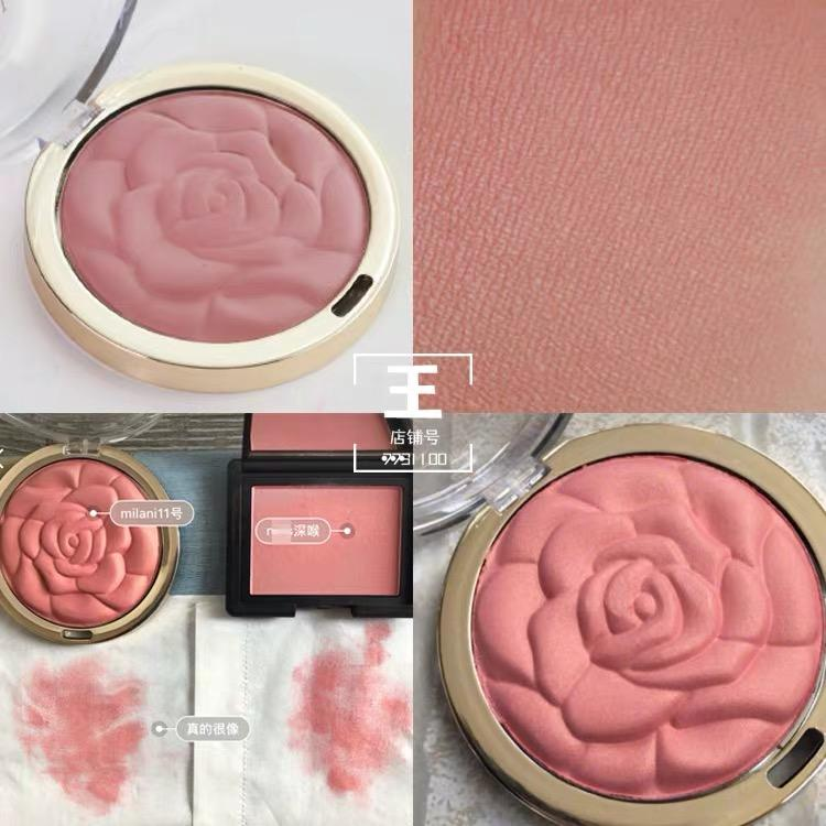 Jewelry Store - Instagram Italy Embossed Rose Petal Blush