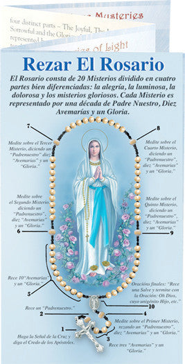 PRAY THE ROSARY (SPANISH)