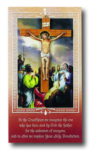 wood_cross_with_certificate