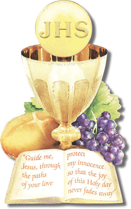 "Image of 5""  COMMUNION CHALICE GOLD"
