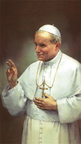 Image of SAINT JOHN PAUL II HOLY CARD