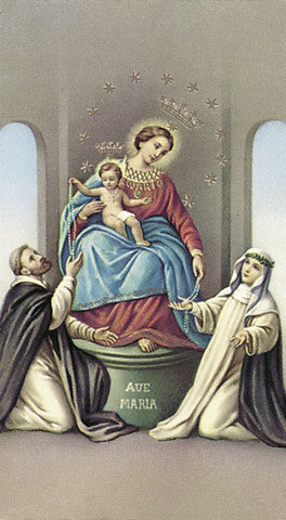 our_lady_of_the_rosary_holy_card