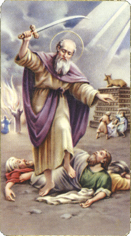Image of ST.ELIAS HOLY CARD