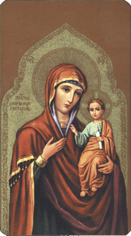 Image of OUR LADY OF IVIRON HOLY CARD