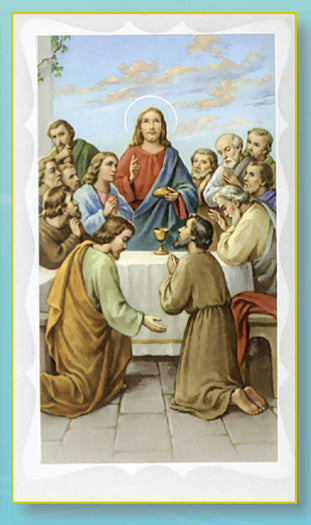 Image of ORDINATION HOLY CARD