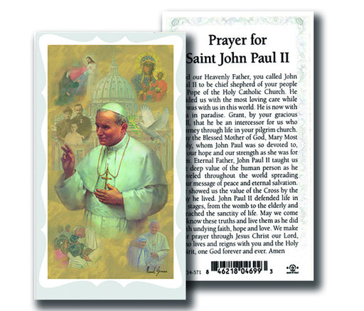 "Image of SAINT JOHN PAUL II 2""X4"""