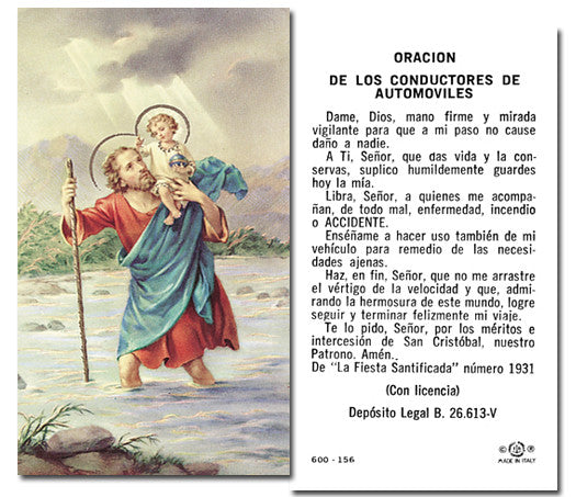 Image of SAN CRISTOBAL HOLY CARD