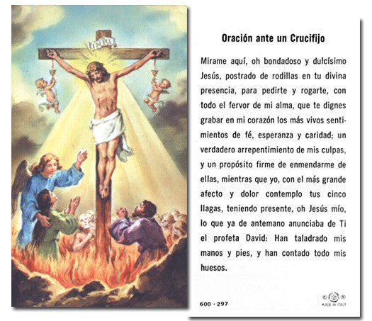 crucificcion_con_purgatorio