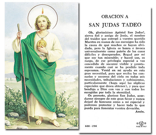 Image of ST JUDE HOLY CARD