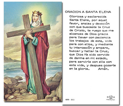 Image of SANTA ELENA HOLY CARD